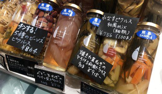 """""""鉄の製造""""から""""食の産業""""へ挑戦する、大阪泉州地域の素晴らしい取り組み"""