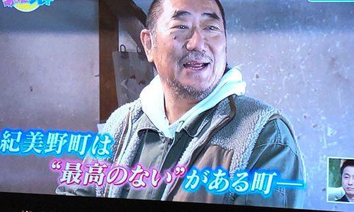 何もない町・和歌山県紀美野町が「何もない」を強みにインバウンドを頑張っている話