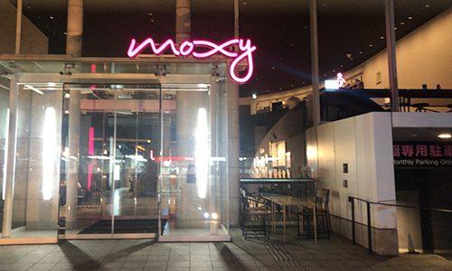 マリオットホテルの新ブランド<「モクシー」大阪本町>宿泊レポ