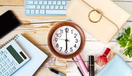 1日3時間の自由時間を何に使うか?