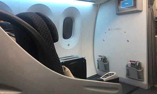 ベトナム・ホーチミン滞在記<おまけ>JALのビジネスクラスにちゃっかり乗ってみた話