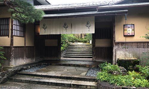 """京都の「高台寺 十牛庵」で""""一流の美意識""""を堪能してみた話"""