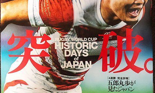 スポーツ雑誌Numberの写真から学ぶクリエイティブマインド