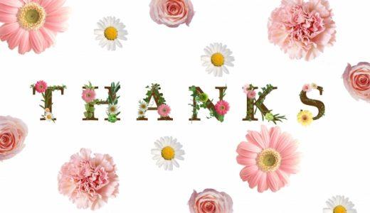 連載:現場一筋35年のシェフに学ぶ集客 ー感謝の表現の習慣化ー