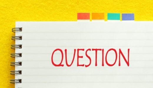 とっさに聞かれる質問への回答はテクニックだけ磨いても無理と思う話