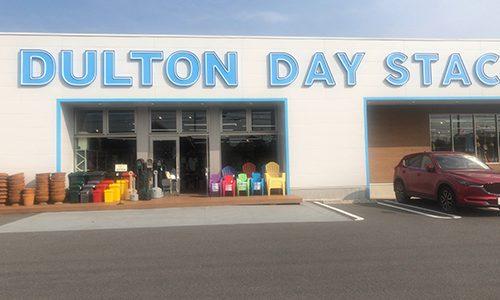 柏の葉にオープンしたDULTON DAY STOCKに行ってみた話