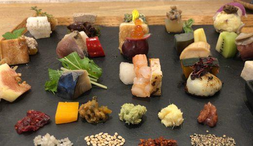 伝統を感じながらも新しいコンセプトが際立つ京都のお店3選