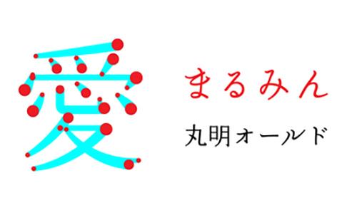 Adobeフォントの中でオススメしたい日本語フォントの話