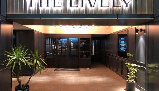 福岡初のライフスタイルホテル、ザ・ライブリー福岡に宿泊してみた話