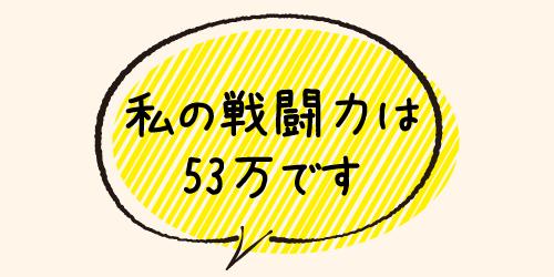 有料でも使いたいオススメの日本語手書きフォント